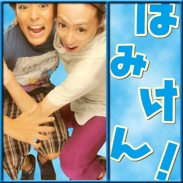 http://hamiken.up.seesaa.net/image/hamiken.jpg